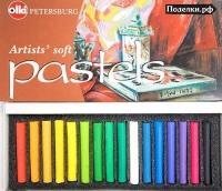 """Пастель художеств. 16 цв. №16 """"Олки"""" Ассорти"""