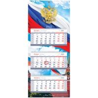"""Календарь квартальный 3 бл. на 3 гр. OfficeSpace Mini Premium """"Государственная символика"""", 2022г."""