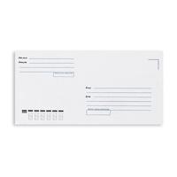 Конверт бумажный, 110х220мм Е65, офсет 080г/м2, стрип, прямой клапан, Куда-Кому