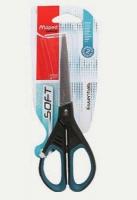 Ножницы 17см MAPED Essentials Soft  с прорезин.ручками, симметричные