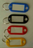 Брелки для ключей ATTOMEX  непрозр.пластик в к/к