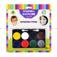 Краски-грим с кистью-аппликатором, 8цв./бл