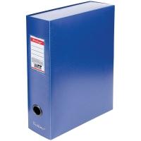 Короб архивный на кнопке Berlingo разборный, пластик, 100мм, синий