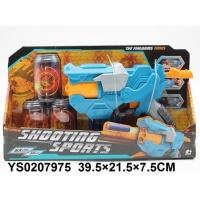 Оружие 6061 с безопасными пулями
