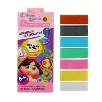 Пластика - полимерная глина набор Артефакт 7 перламутровых цветов 140г