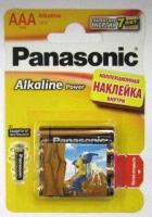 Батарейка  LRO3  Panasonic Alkaline  BL-4