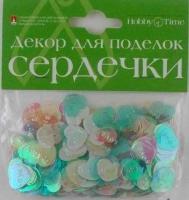"""Декор. элементы АЛЬТ """"Сердечки №10"""""""