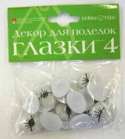 "Декор. элементы BV ""Глазки-4"" 3 вида"