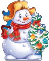 Плакат С Новым Годом Снеговик/350х500 фигурный блестки 4+0