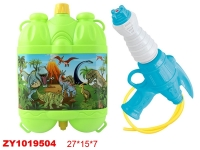 """Водный бластер (помпа) с рюкзачком для воды """"Мир динозавров"""" упаковка: пакет PVC, размер: 27х15х7"""