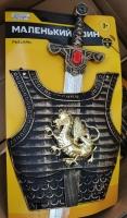 """Набор """"Рыцарь"""" со звуком. В наборе: меч и защита. Звук удара меча. На блистере 30,5*52,3*3,5(JB0207174)"""