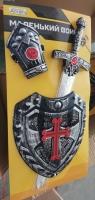"""Набор """"Рыцарь"""" со звуком. В наборе: меч, манжет и щит. Звук удара меча. На блистере 28*56,2*3 см"""