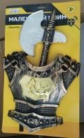 """Набор """"Рыцарь"""" со звуком. В наборе: топор и защита. Звук удара топора. На блистере 30,5*52,3*3,5"""