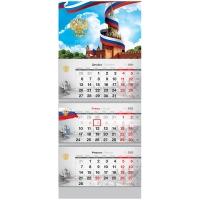 """Календарь квартальный 3 бл. на 3 гр. OfficeSpace """"Государственная символика"""", 2022г."""