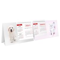 """Календарь-домик настольный 200*130мм,  """"Mono. Cute pets"""", 2022г."""