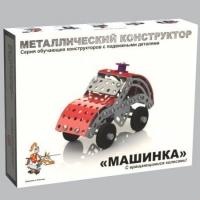 Констр-р металл Машинка 02029