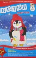 """Картон белый А4  8л. КТС """"Пингвин"""""""