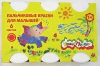 Краски пальчик. д/малышей Каляка-Маляка 6цв. 60мл