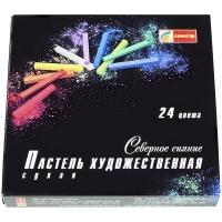 """Пастель художественная """"Северное Сияние"""" 24 цвета, картон. уп."""