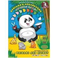 """Цветная бумага для оригами и аппликации  """"Забавная панда"""", A4, 10л., 10цв., в папке"""