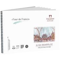 """Альбом для акварели 15л., А5, на гребне Лилия Холдинг """"Тour de France"""", 300г/м2, торшон"""