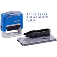 """Штамп самонаборный Berlingo """"Printer 8051"""", 3стр., 1 касса, пластик, 38*14мм, блистер"""