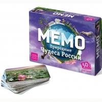 Игра наст. Мемо Природные чудеса России 7203