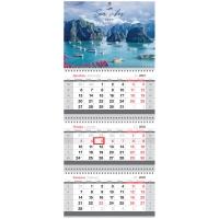 "Календарь квартальный 3бл. на 3гр. OfficeSpace Mini ""Sea vibes"", 2022г."