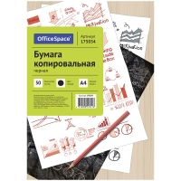 Бумага копировальная OfficeSpace, А4, 50л., черная