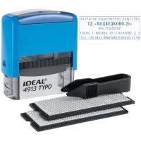 Самонаборный штамп 5строчный, 58х22мм, Trodat пластиковый, 2 кассы, (6/4913) (Trodat)
