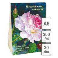 """Планшет для акварели 20л. А5 Лилия Холдинг """"Розовый сад"""", 200г/м2, лен, палевая бумага"""