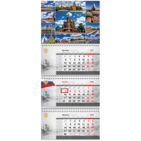 "Календарь квартальный 3бл. на 3гр. OfficeSpace Mini ""The Kremlin"", 2022г"
