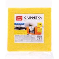Салфетки для уборки OfficeClean вискоза, 30*30см, 10шт., желтые