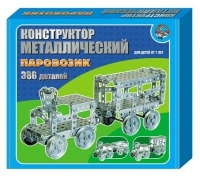 Констр-р металл 949 Паровозик /10/