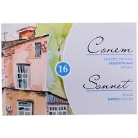 Акварель Сонет, художественная, 16 цветов, кювет, картон
