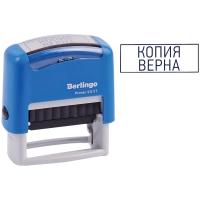 "Штамп Berlingo ""КОПИЯ ВЕРНА"" ""Printer 9011Т"", 38*14мм, блистер"