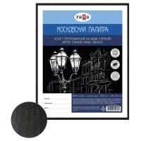 """Холст на МДФ """"Московская палитра"""", 40*50 см, цвет черный, 100% хлопок, мелкое зерно"""