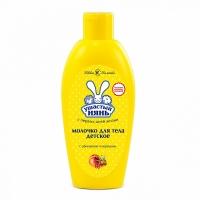Молочко для тела детское «Ушастый нянь»