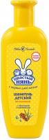 Шампунь детский витаминный «Ушастый нянь»