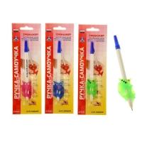 Ручка-самоучка тренажер для левшей