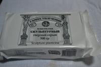 Пластилин  скульптурный 500гр. Гамма Увлечений серый, твердый 8042521(ПСС500Т)