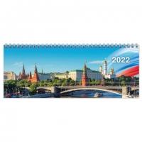 Планинг датированный 2022 (285х112мм), STAFF, гребень, картонная обложка, 60л, Россия,