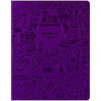 """Дневник для музыкальной школы 48л. (лайт) """"Music pattern. Violet"""", иск.кожа, тон.бл, ляссе"""