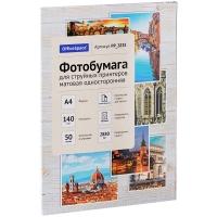 Фотобумага А4 для стр. принтеров OfficeSpace, 140г/м2 (50л) мат.одн.