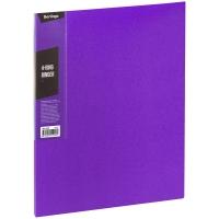 """Папка на 4 кольцах Berlingo """"Color Zone"""", 35мм, 600мкм, фиолетовая"""
