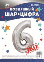 Шар (34''/86 см) Цифра, 6 ЭКО, Серебро, 1 шт. в упак.