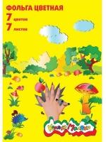 Бумага цв. фольгир. А4  7л. 7цв. Каляка-Маляка