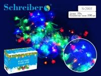 Гирлянда светодиодная разноцветная, 100 ламп, 10м