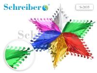 Фольгированное украшение ЗВЕЗДА, 28х17 см, разноцветная