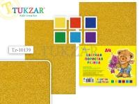 Набор цветной пористой резины с блестками, толщина - 2 мм, формат А4, 6 листов, 6 цв.